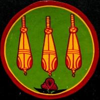 ガンジーファ - 058