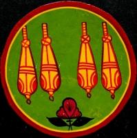 ガンジーファ - 057
