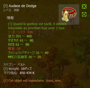 Audace de Dodge