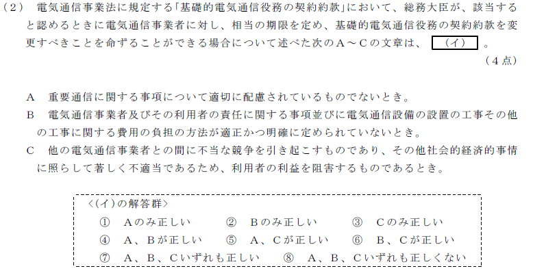 28_2_houki_1_(2).png