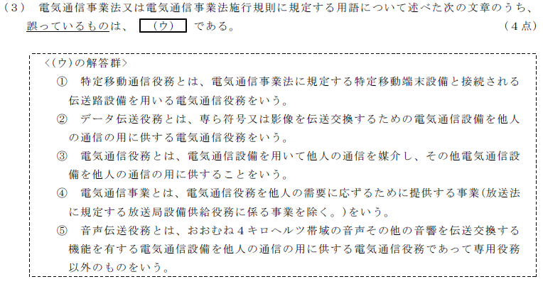 28_2_houki_1_(3).png