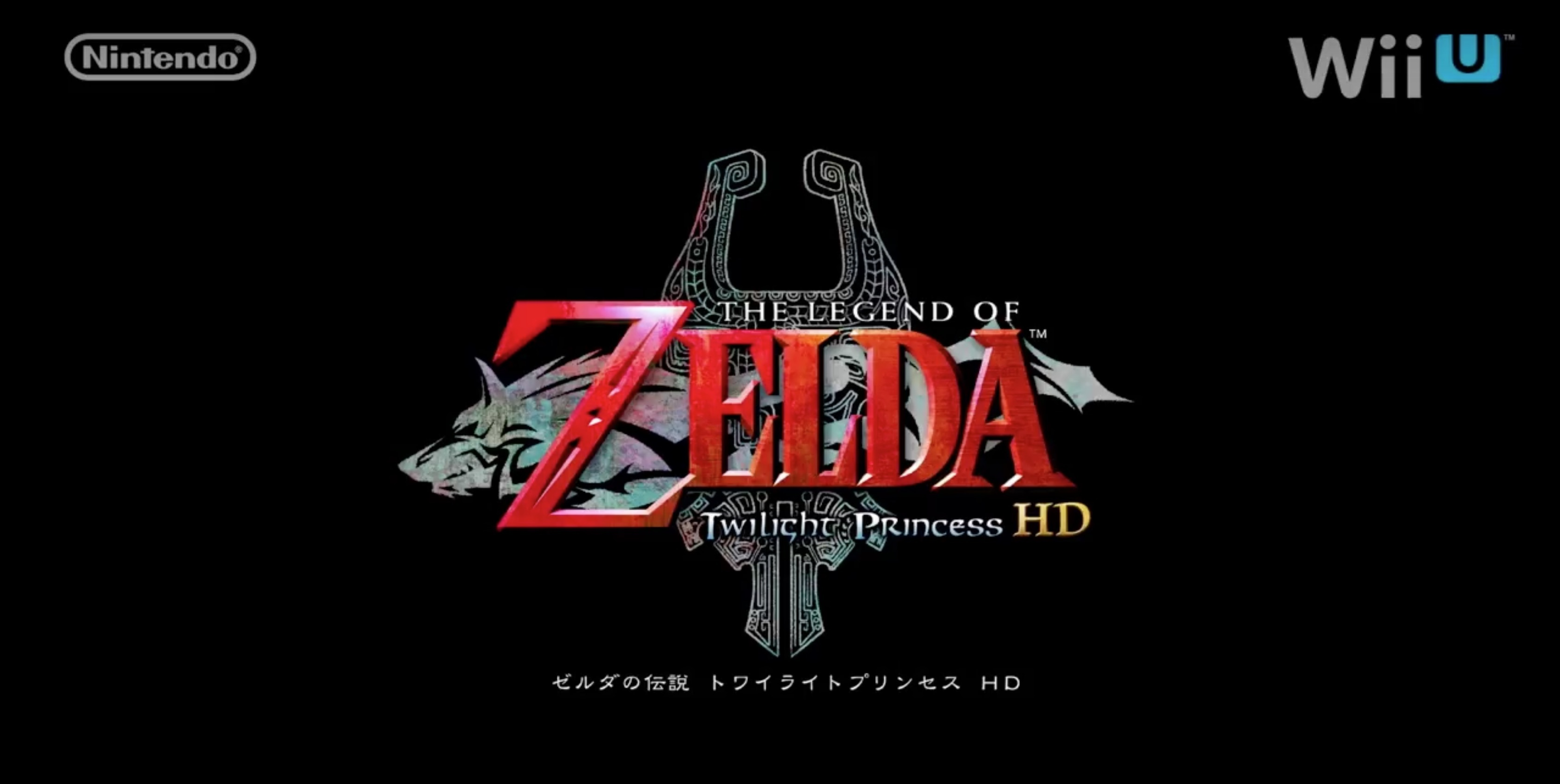昨日 Nintendo Direct があったぞ。その1:Twilight Princess HD