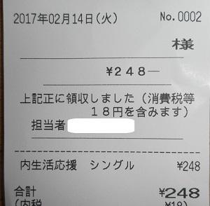 20170214211407a42.jpg