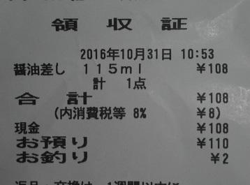 DSCN3851.jpg