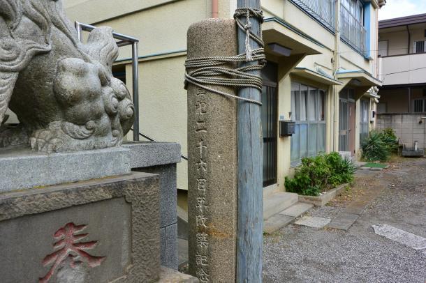 大塚天祖神社②