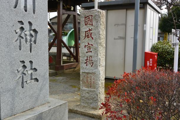 宮城氷川神社⑤