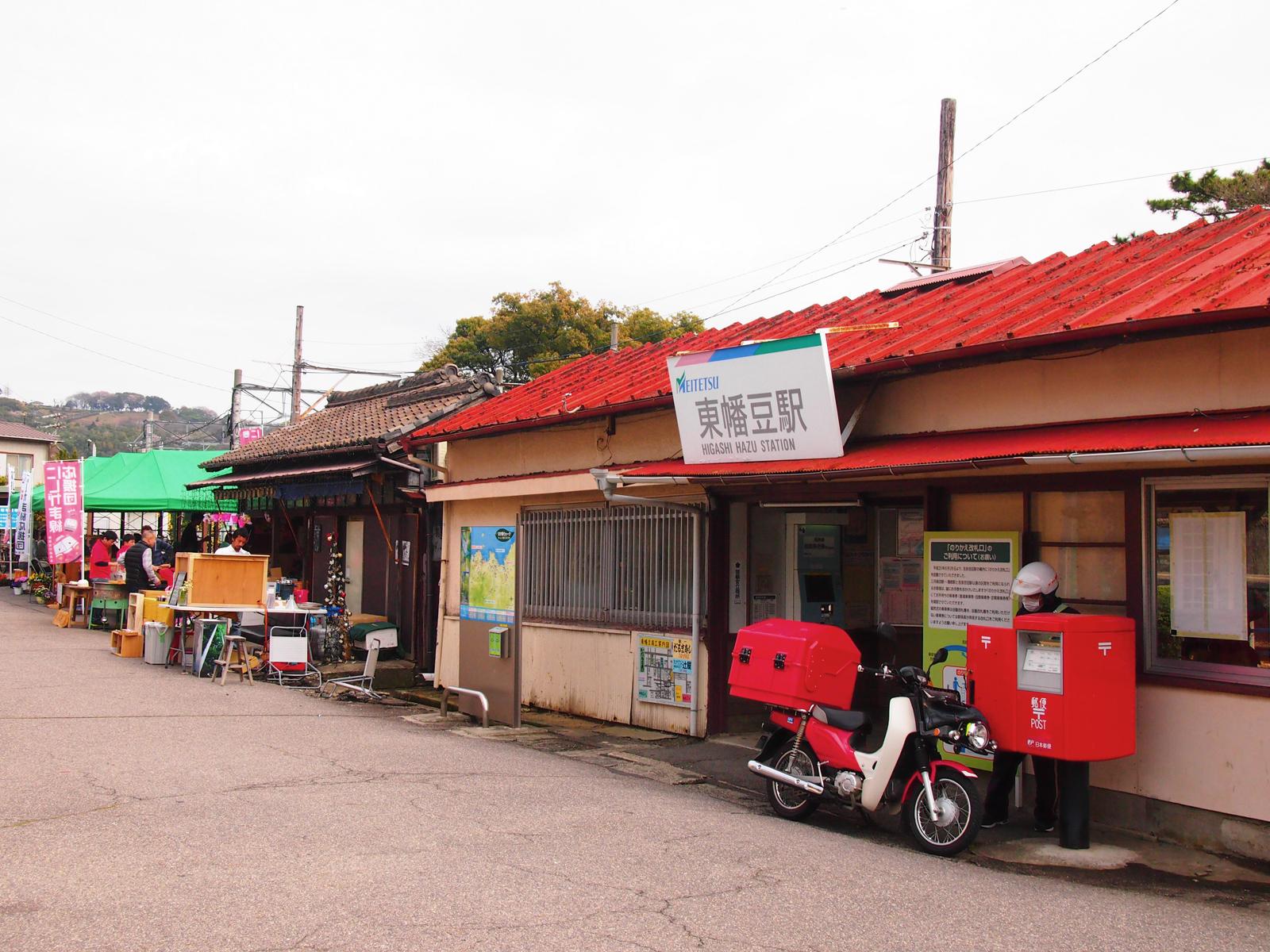 【乗って残そう蒲郡線】#7 東幡豆駅
