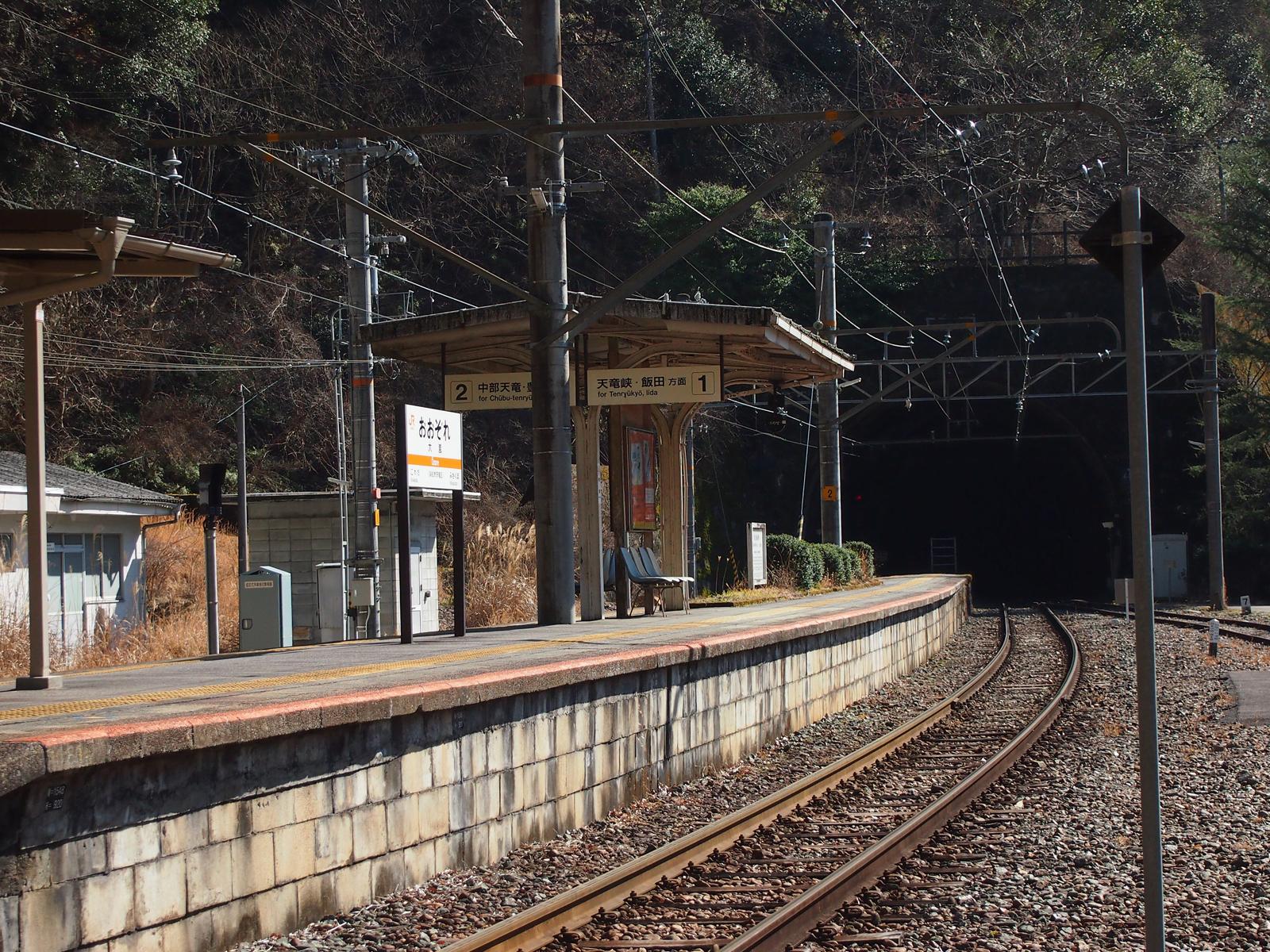 【ウケる】2016冬の18きっぷポスターが大嵐駅だった話