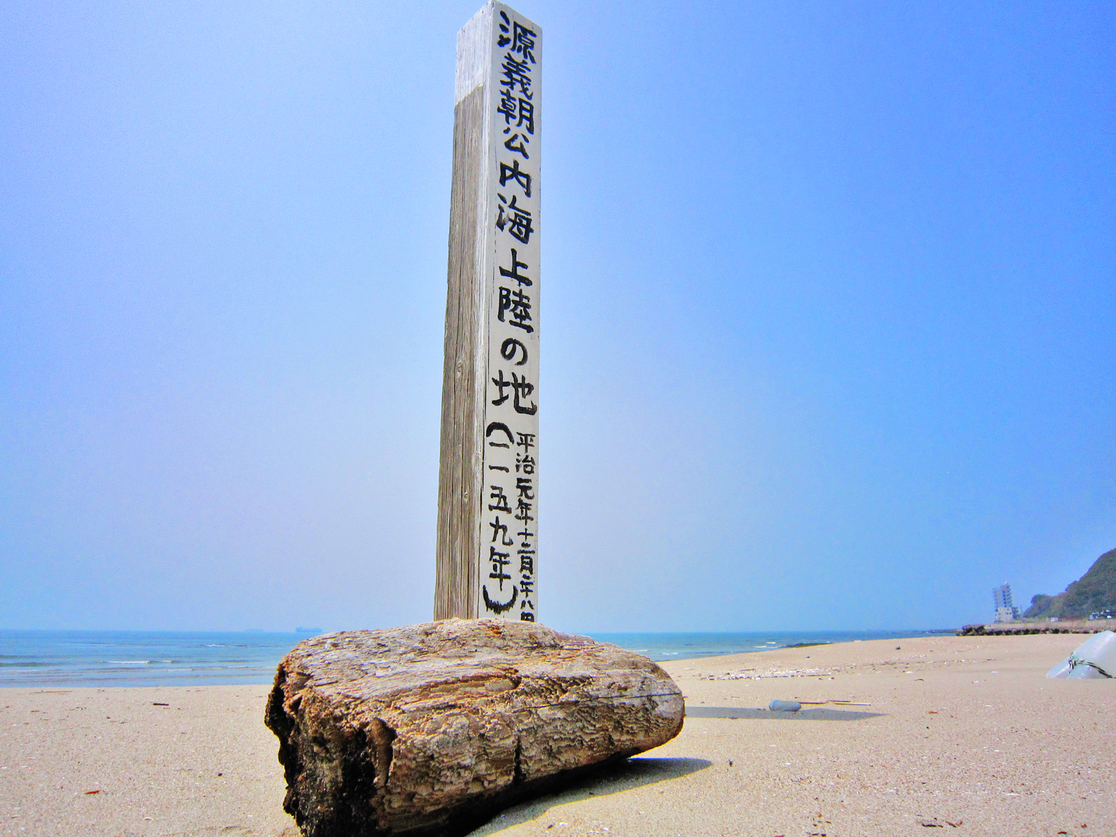 【第52話】愛知県 南知多町~武豊町