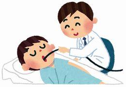 手術前の胃内視鏡検査