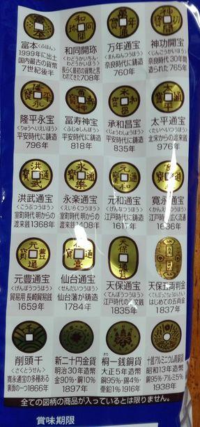 koinbis2.jpg