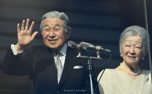emperor-akihito-83.jpg