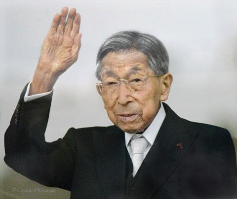 prince-mikasa-died.jpg