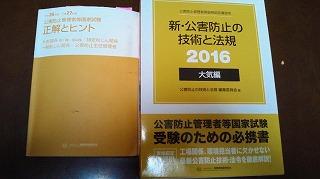 NEC_0968.jpg