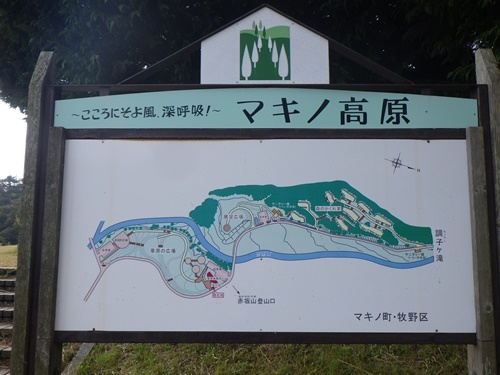 調子ヶ滝7