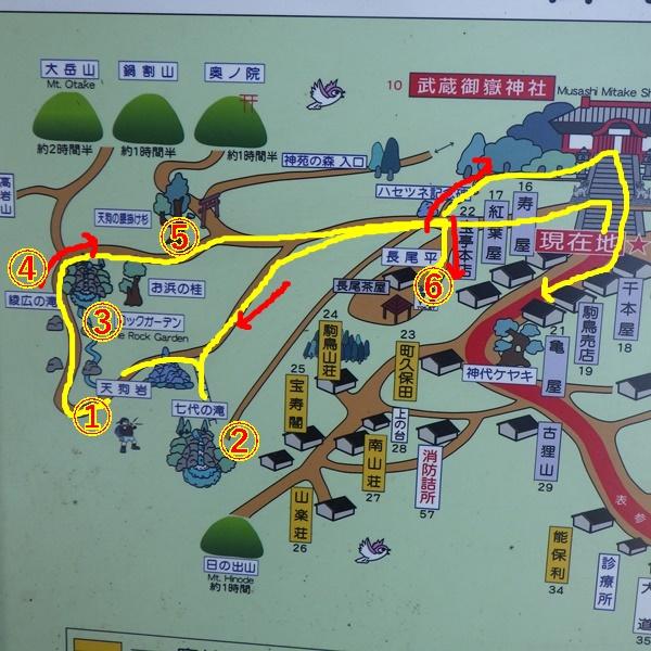 柴吉ちゃんと御岳山登山②(ロックガーデン周遊コース→ケーブルカー下り)