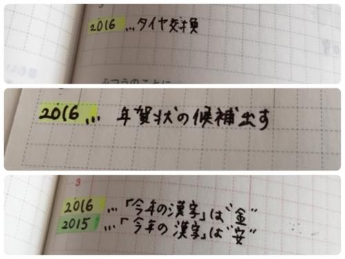 201612161059174d9.jpg