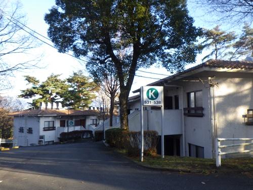 ラフォーレ修善寺(ドッグコテージK棟537号室宿泊・ドッグラン)