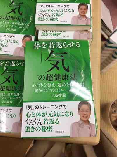 最新刊発売!