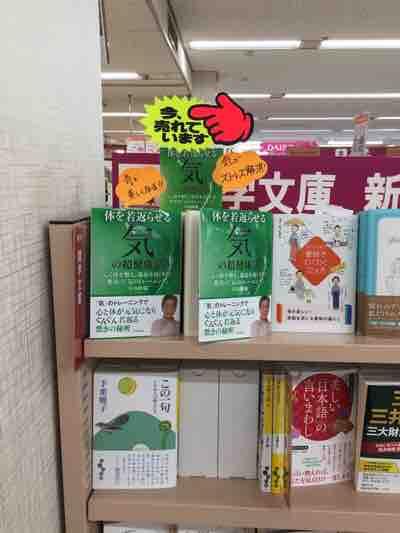【西区、書店】アシーネ琴似店
