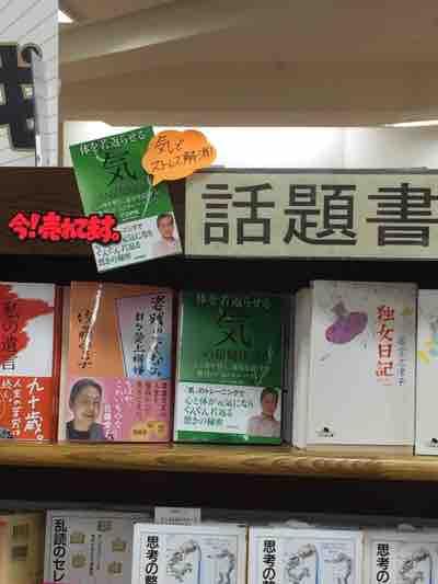 【協力書店】MARUZEN&ジュンク堂書店