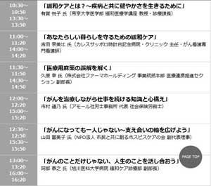 2017011210152489d.jpg