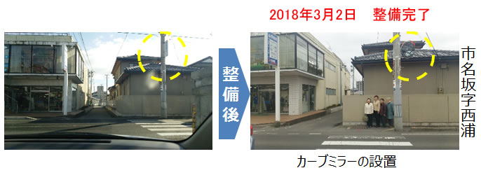 2018_0302.jpg