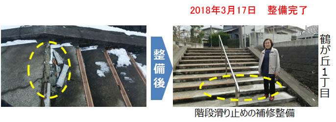 2018_0317.jpg