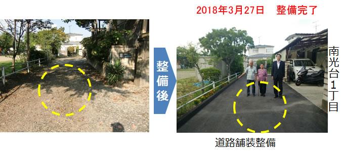 2018_0327.jpg