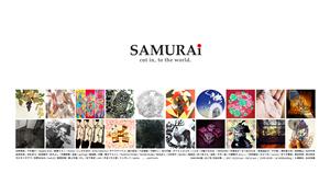 samurai-dm-omote_1226_mini.png