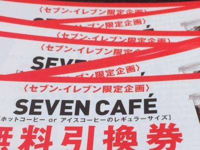 seven-net-coffee-ticket-present.jpg