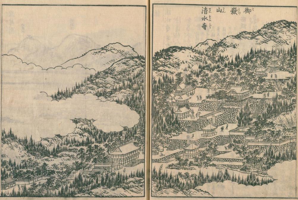 播磨名所巡覧図会 清水寺