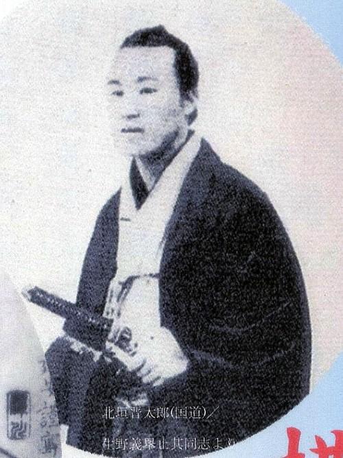 北垣晋太郎