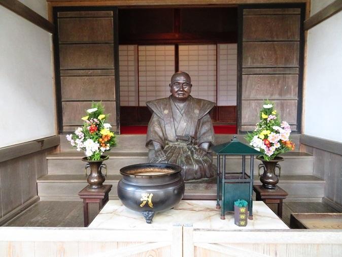 大乗寺 応挙