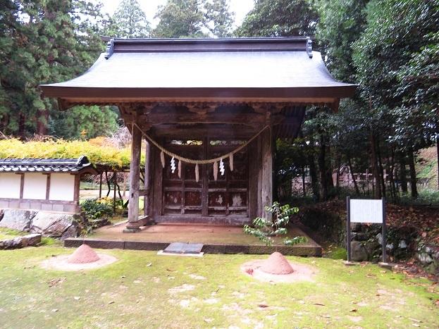 粟鹿神社 勅使門