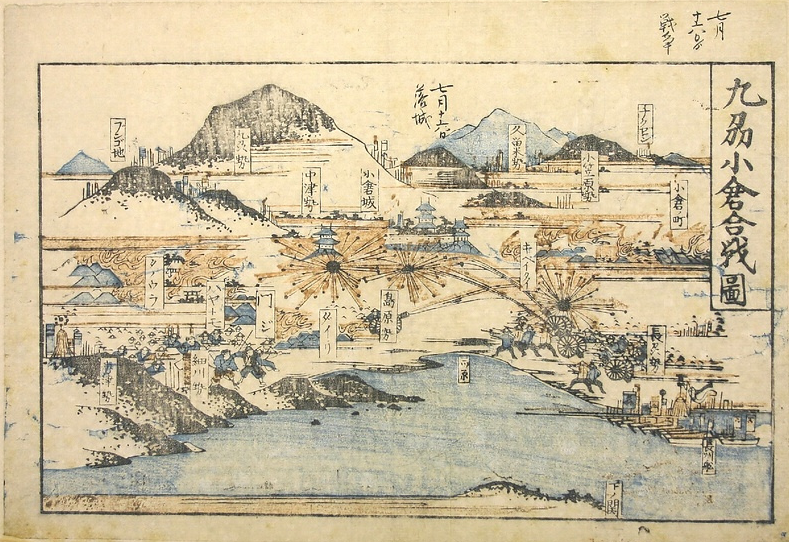 小倉城への砲撃