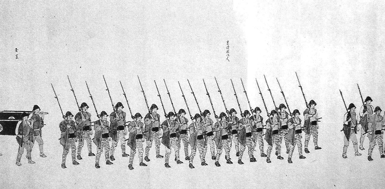 長州征討に出陣す高田藩兵