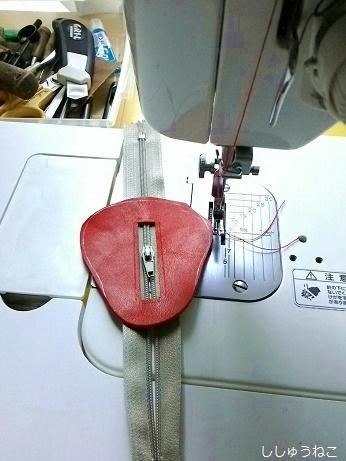 ファスナー縫い