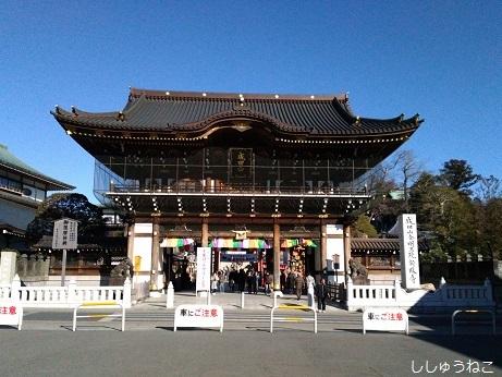 成田山御門