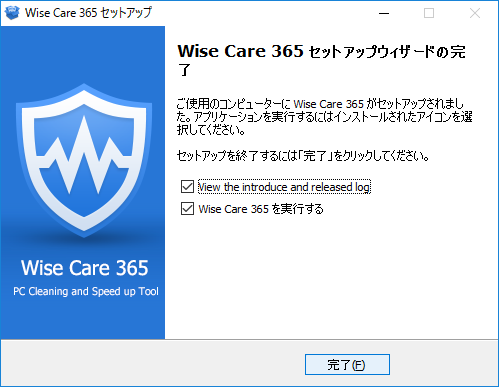 Wise_Care_365_Pro_005.png