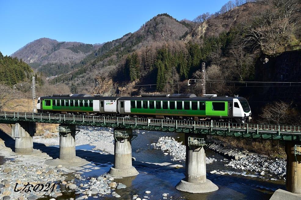 リゾートビューふるさと 姫川第2橋梁