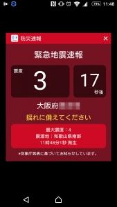 Screenshot_20161119-114850-1_20161120171511545.jpg