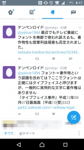 Screenshot_20161216-081719.jpg