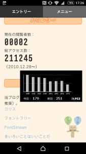 Screenshot_20170103-172622.png
