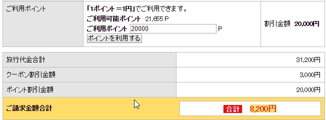 WS000081.jpg
