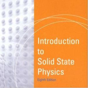 のんびり固体物理学