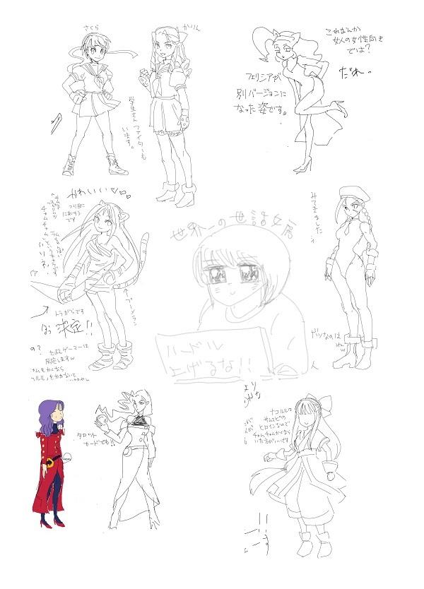 ぴょんちゃんハロウィン祭り1600