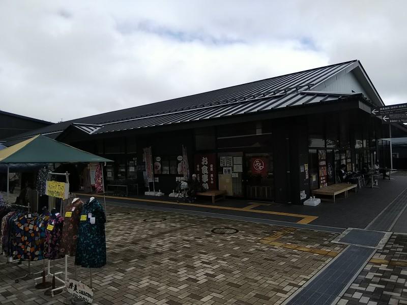 道の駅日光直売所・飲食店2018