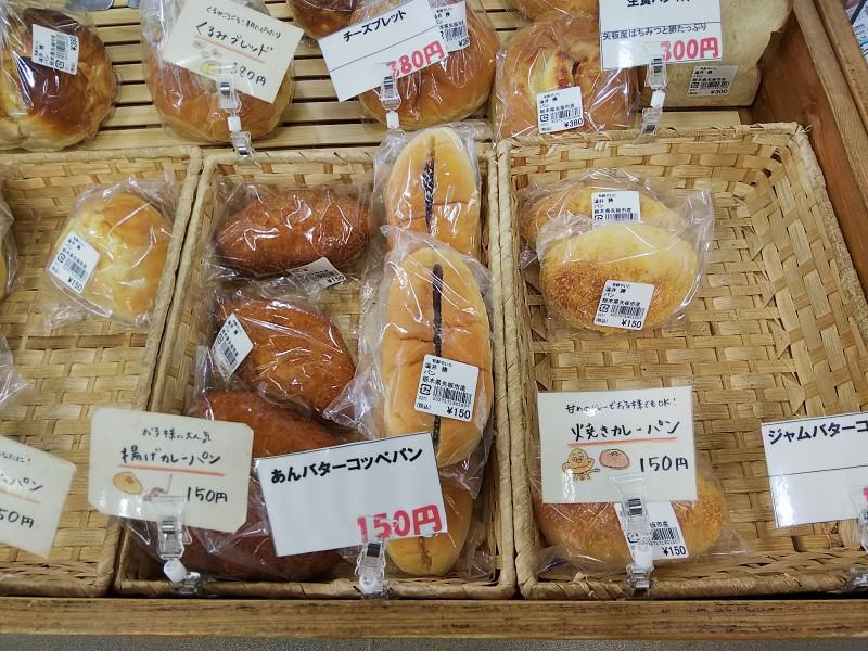 道の駅やいたパン201810