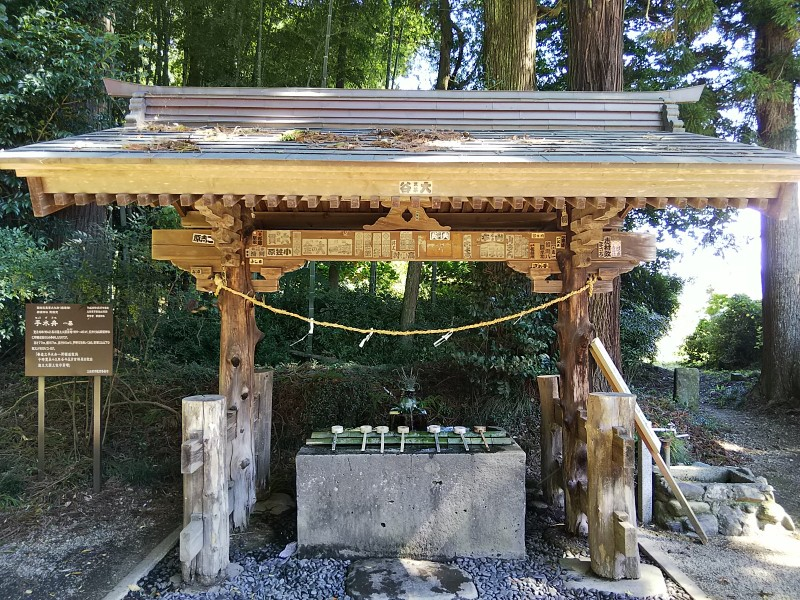 那須神社 手水舎201810